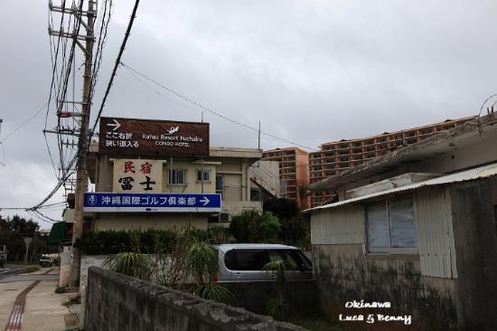 Kafuu Resort Fuchaku Condo Hotel: Way to the hotel