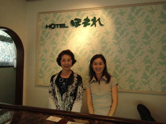 Business Hotel Homare: 親切的服務人員