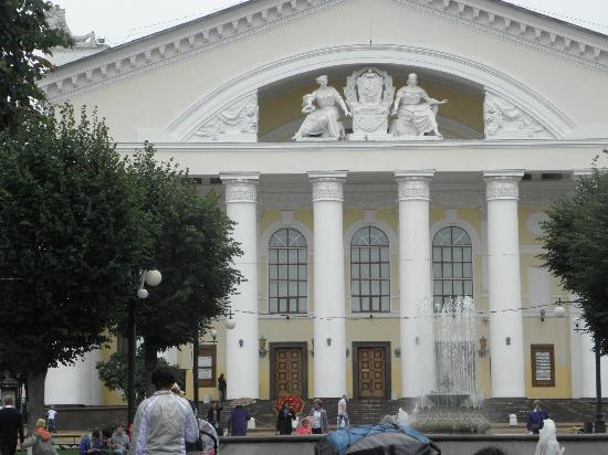 Kaluga Regional Drama Theater