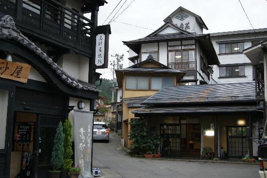 Onogawa Onsen