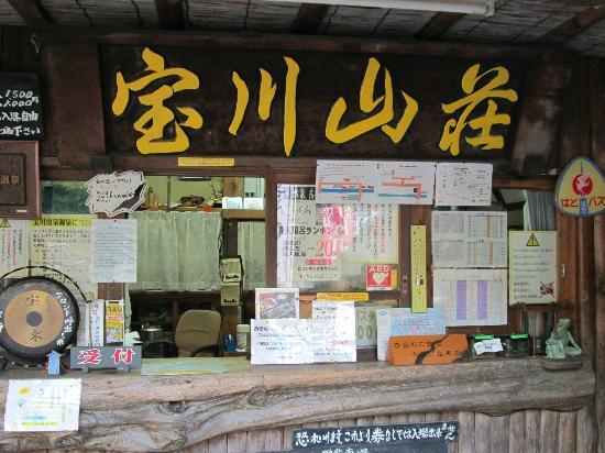 Takaragawa Onsen: takaragawa1