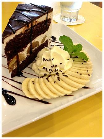 Fresh Cafe: Chocolate Banana Cake
