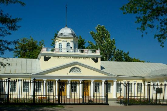 Николаев, Украина: The Museum of Shipbuilding and Fleet
