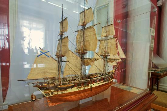 Mykolayiv, Ukraine: The Museum of Shipbuilding and Fleet
