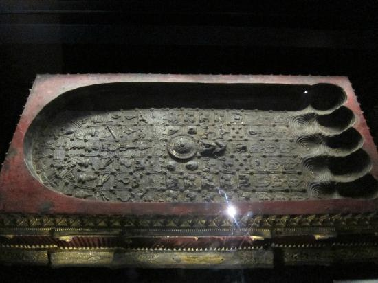Museo de las Civilizaciones Asiáticas: a Buddha footprint-thingy, very cool