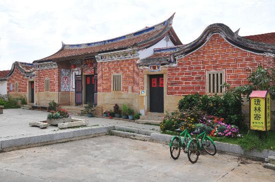 Qiong Lin Ji B&B: 宏偉的閩南式豪宅