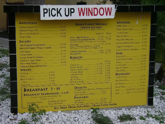 Jimmy's Greek American Grill : Menu board outside (not the full menu)