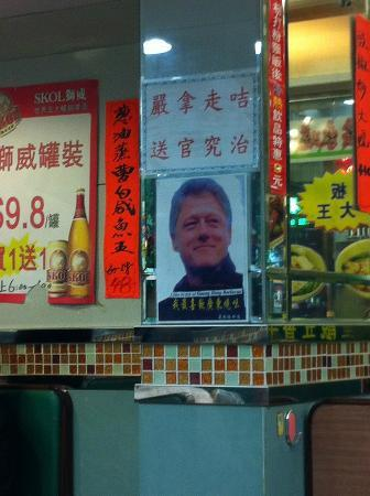 Guang Dong Barbeque Restaurant: Bill's Favorite!