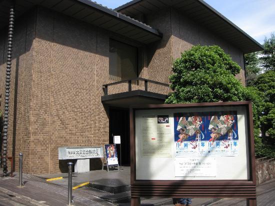 Ota Memorial Museum of Art: 入り口外観