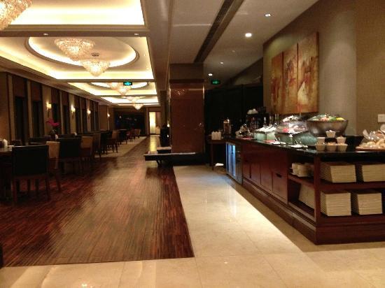 Crowne Plaza Century Park Shanghai: Club Lounge