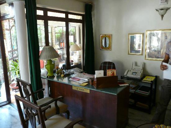 Sugan Niwas Palace: The Reception