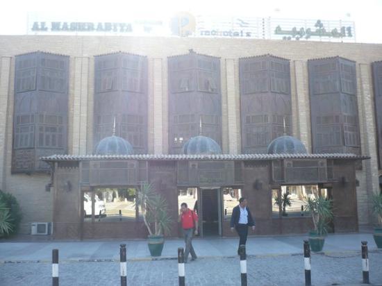 Al Mashrabiya : Вход