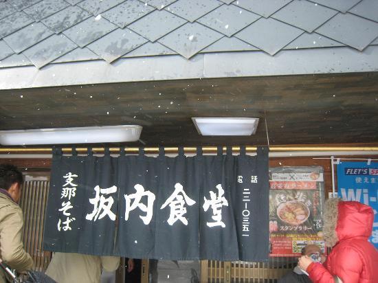 Bannaishokudo: 店