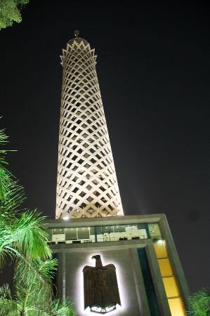 Cairo Tower 사진