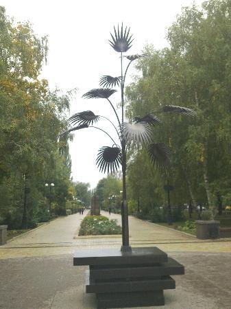 Mertsalov's Palm