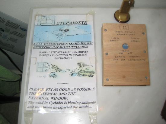 Hotel Omiros: Χειριστήριο κλιματισμού και οδηγίες για τα τζαμιλίκια