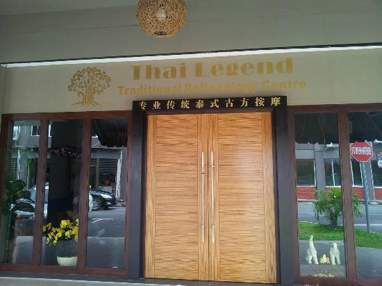 ‪Thai Legend Traditional Reflexology Centre‬