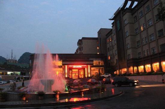 Dazheng Hot Spring Holiday Hotel : Outside