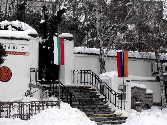 Sourp Kevork Armenian Apostolic Church
