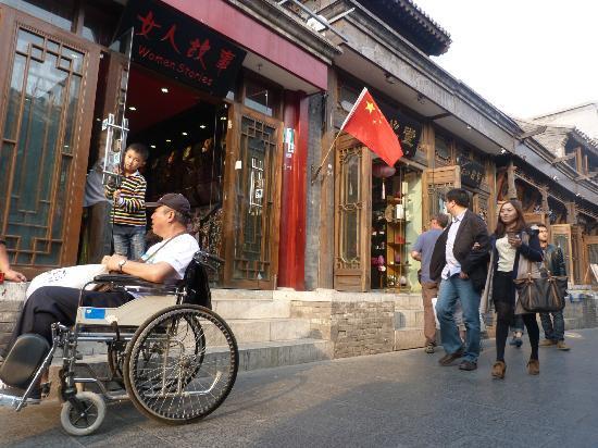 Back Lakes (Hou Hai): tiendas