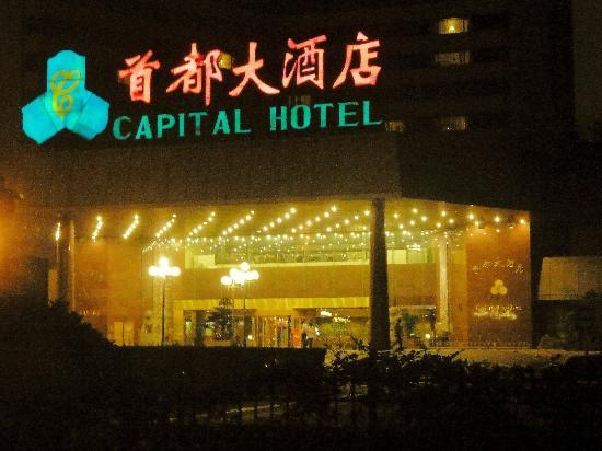 Capital Hotel Beijing: View at night
