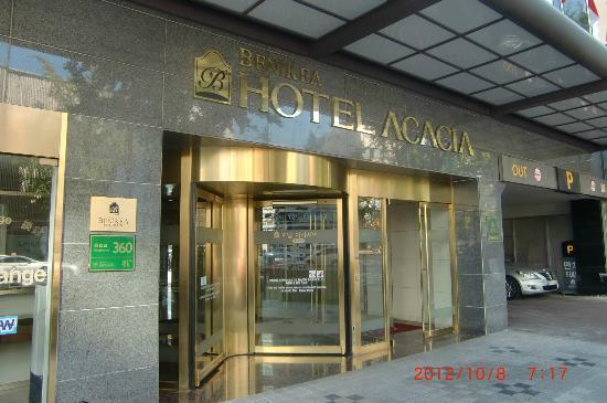 Benikea Hotel Acacia: 6 days stay