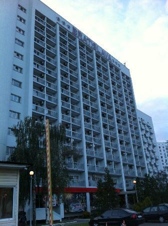 Bratislava Hotel: Hotel Building