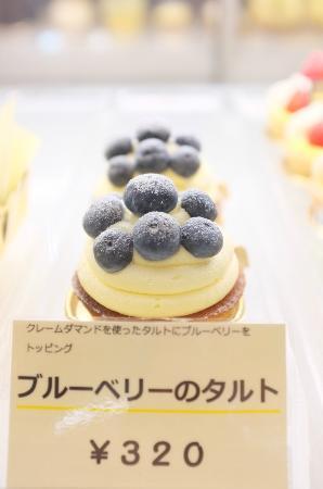 Susoaidaira : 一月庵好吃蛋糕