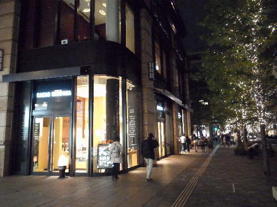 Marunouchi: ブリックスクエアのあたり