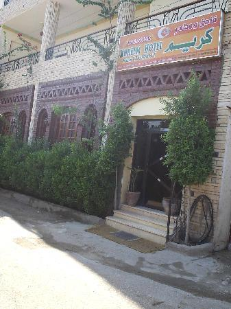 Hotel Kareem : entrance door