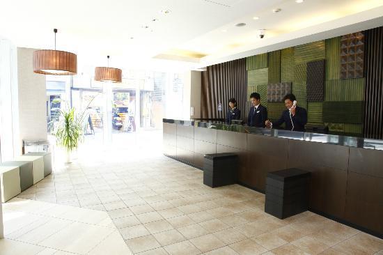 Hotel Vista Premio Kyoto: Front