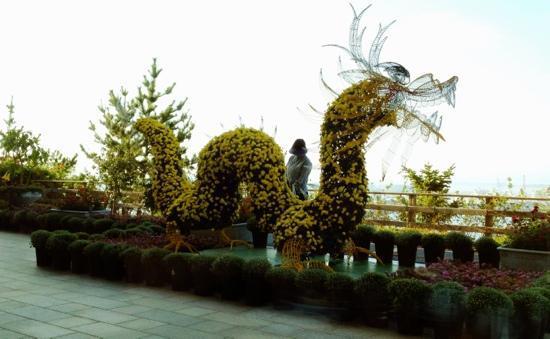 Hyundai Hotel Mokpo: Hotel Garden.