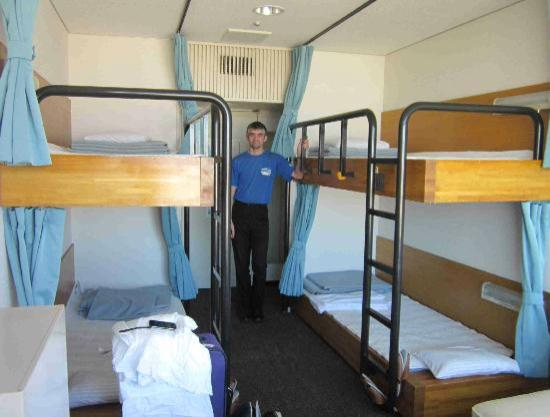 Tokyo Central Youth Hostel: Our triple room