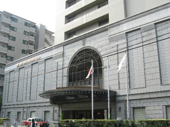 Hotel Nikko Princess Kyoto: Front Entrance