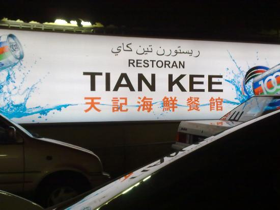 The restaurant name-Tian Kee