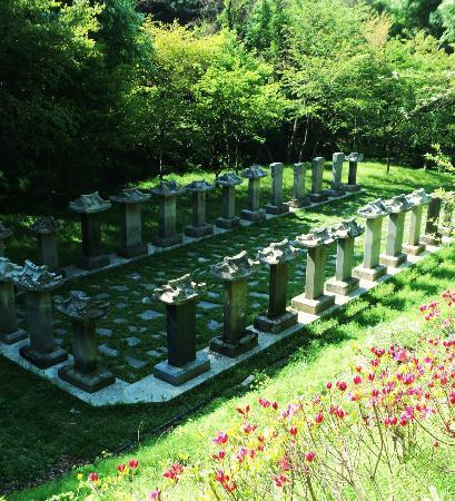 Namhansanseong Provincial Park: Memorial Stele