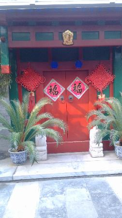 Beijing Sihe Courtyard Hotel: the door