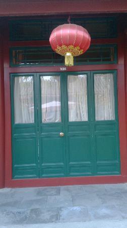 Beijing Sihe Courtyard Hotel: door