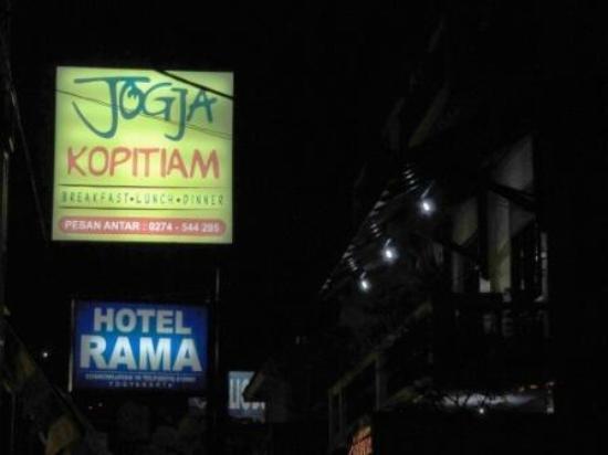 Photo of Hotel Rama Yogyakarta