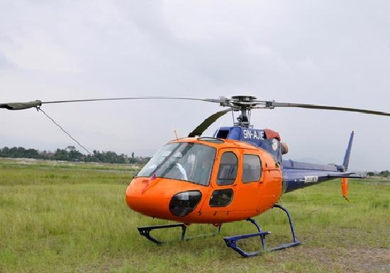 FCI Heli Charter - Private Day Tours