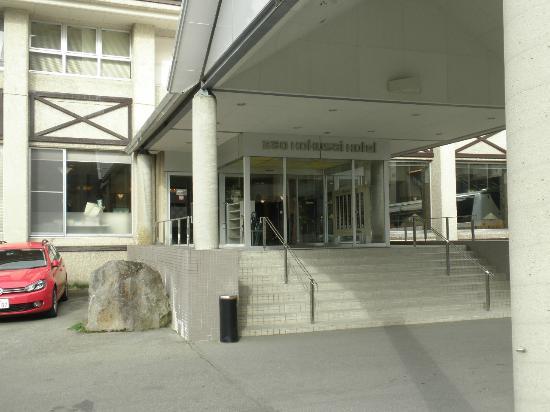 Zao Kokusai Hotel: 玄関