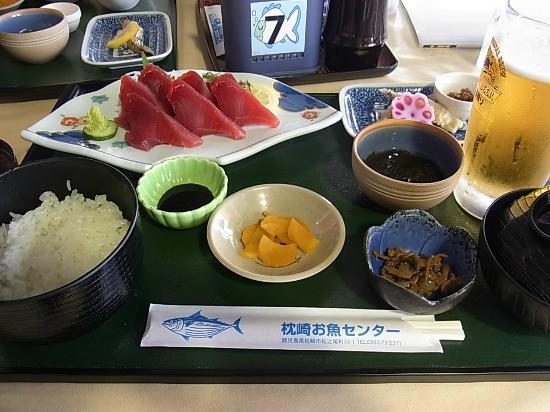 Makurazaki Fish Center: ぶえん鰹