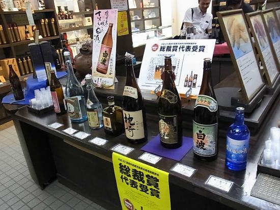 Satsuma Shuzo Brewery Meijigura: 明治蔵3