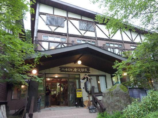 Karasawa Kousen: 秘湯を守る会の宿です。