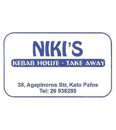 Niki's Kebab House - Take Away: Niki's Business Card