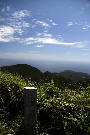 Gunung Mihara