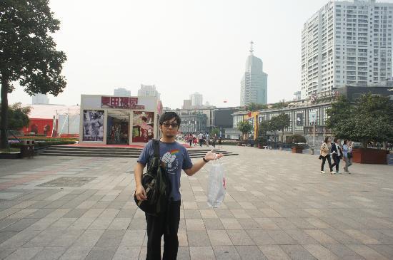 Tianyi Square: 廣場一景