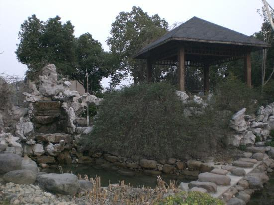 Luoxingge : Garden