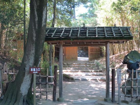 Honma Art Museum Garden : 本館入口