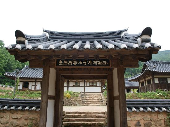 ‪Suncheon Traditional Wild Tea Center‬